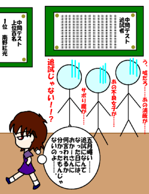 20130602-2.png