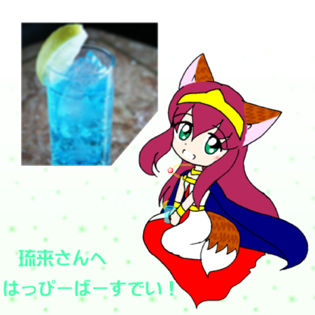 20180702.png
